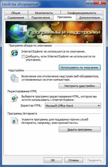 iexplorer-default